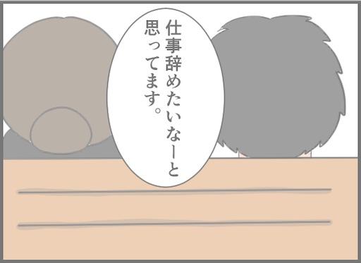 f:id:oba_kan:20190624134941j:image
