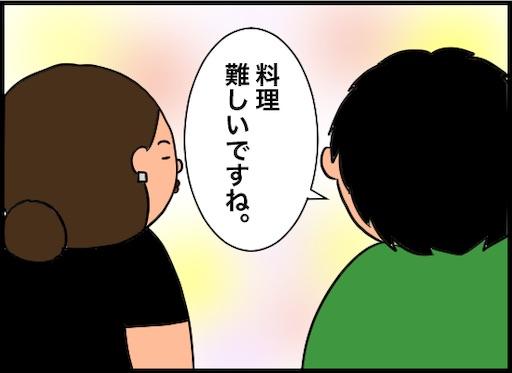 f:id:oba_kan:20190626142742j:image
