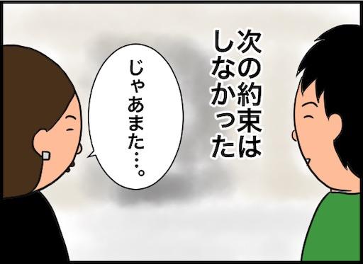 f:id:oba_kan:20190626142757j:image