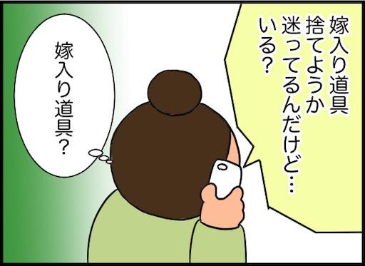 f:id:oba_kan:20190627002732j:image