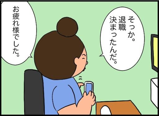 f:id:oba_kan:20190627121816j:image