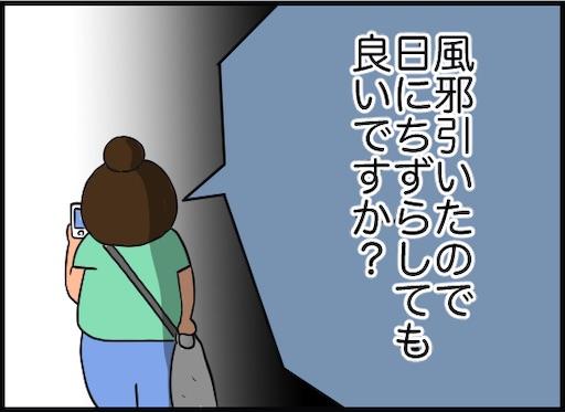 f:id:oba_kan:20190630144045j:image