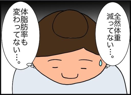 f:id:oba_kan:20190701103612j:plain