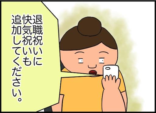 f:id:oba_kan:20190701152121j:plain