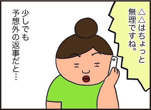 f:id:oba_kan:20190702105140j:image