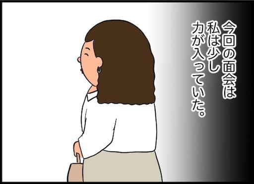 f:id:oba_kan:20190705161728j:image