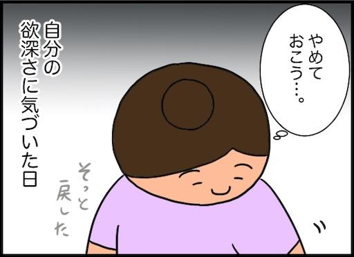 f:id:oba_kan:20190707233542j:image