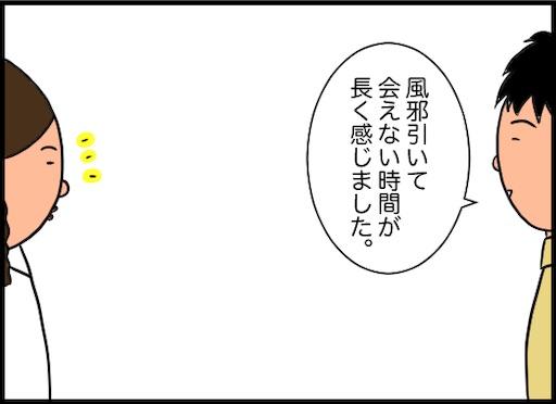 f:id:oba_kan:20190708123725j:image