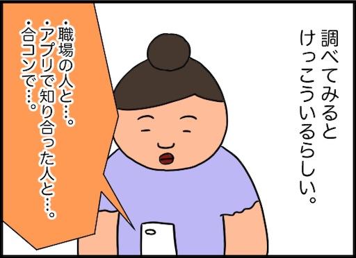 f:id:oba_kan:20190714100849j:image