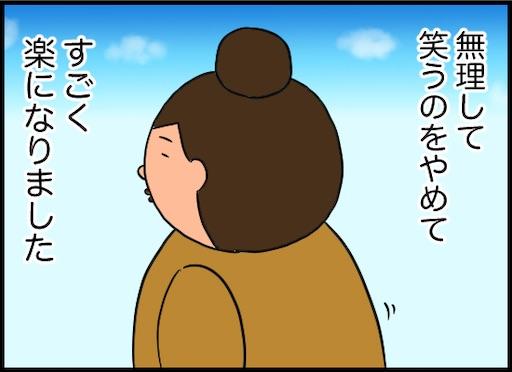 f:id:oba_kan:20190715175704j:image
