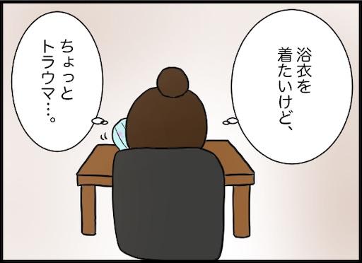 f:id:oba_kan:20190718112714j:image