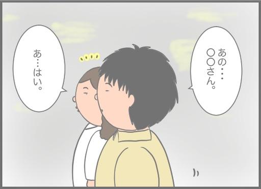 f:id:oba_kan:20190718171319j:image
