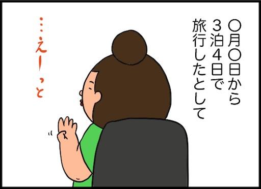 f:id:oba_kan:20190718185110j:image
