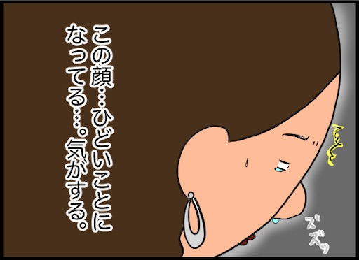 f:id:oba_kan:20190720233022j:image