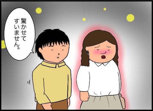 f:id:oba_kan:20190722160356j:image