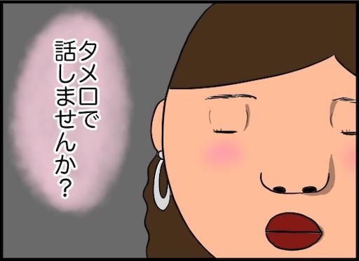 f:id:oba_kan:20190722160602j:image
