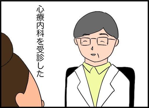f:id:oba_kan:20190722160649j:image