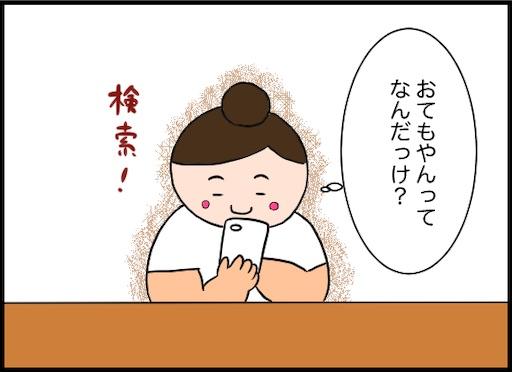 f:id:oba_kan:20190724084708j:image