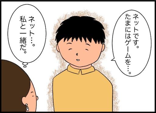 f:id:oba_kan:20190724130618j:image
