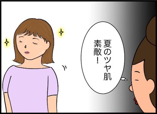 f:id:oba_kan:20190726103952j:image