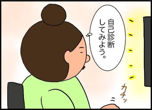 f:id:oba_kan:20190726192152j:image