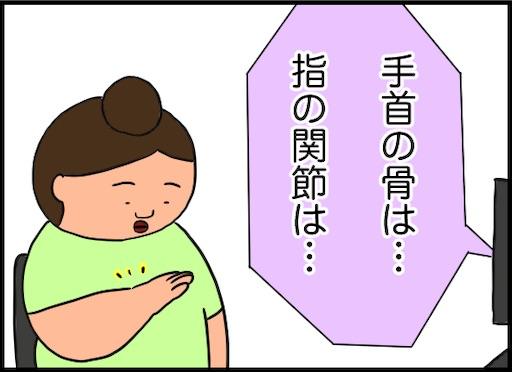 f:id:oba_kan:20190726192213j:image