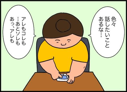 f:id:oba_kan:20190728142231j:image
