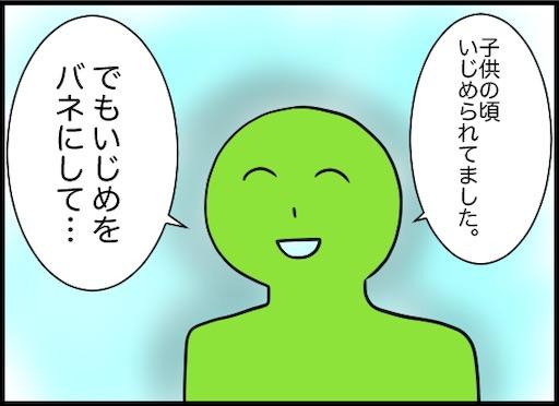 f:id:oba_kan:20190802140237j:image
