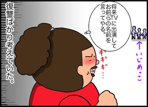 f:id:oba_kan:20190802140406j:image