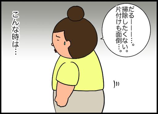 f:id:oba_kan:20190803112050p:image