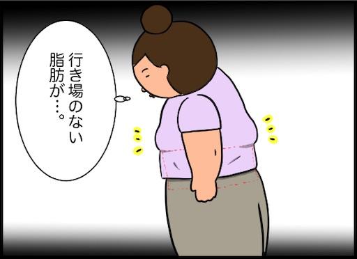 f:id:oba_kan:20190804105213j:image