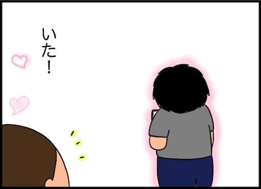 f:id:oba_kan:20190806180158j:image
