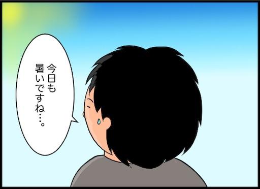f:id:oba_kan:20190807151923j:image