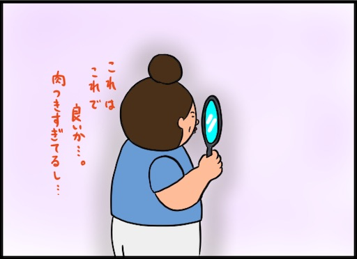 f:id:oba_kan:20190808105130j:image