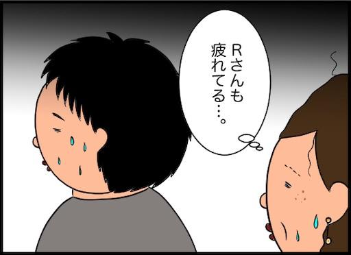 f:id:oba_kan:20190808164145j:image