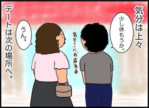 f:id:oba_kan:20190811085921j:image