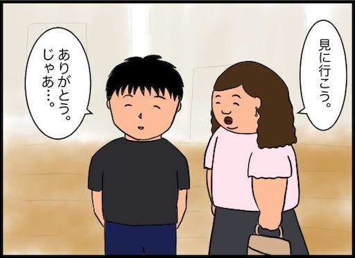 f:id:oba_kan:20190815164136j:image