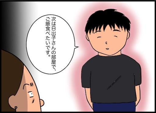 f:id:oba_kan:20190815164218j:image