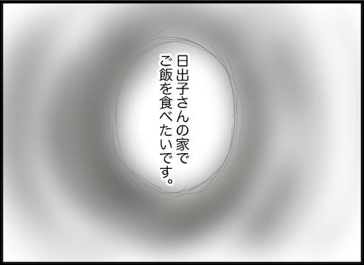 f:id:oba_kan:20190816142932j:image