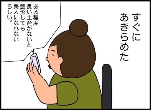 f:id:oba_kan:20190819101151j:image
