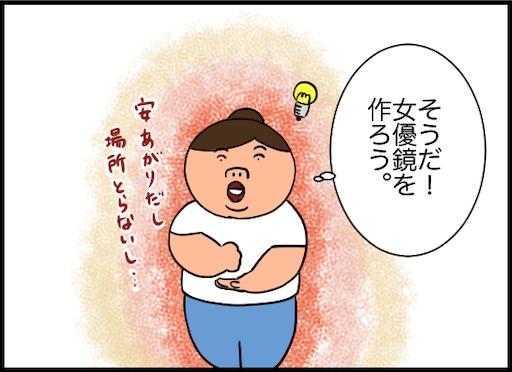 f:id:oba_kan:20190821101036j:image