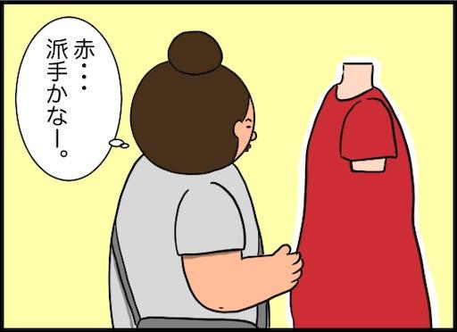 f:id:oba_kan:20190821101749j:image