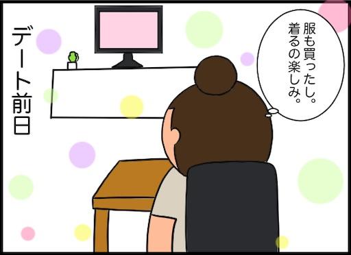 f:id:oba_kan:20190822154239j:image