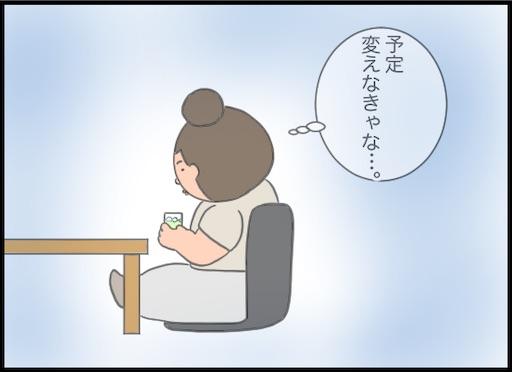 f:id:oba_kan:20190822154448j:image