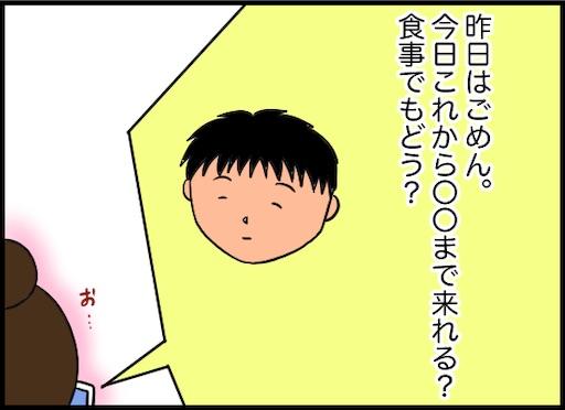 f:id:oba_kan:20190825174803j:image