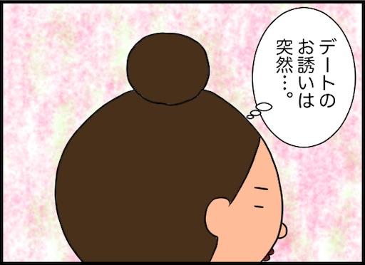f:id:oba_kan:20190825174819j:image