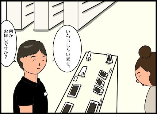 f:id:oba_kan:20190828132049j:image