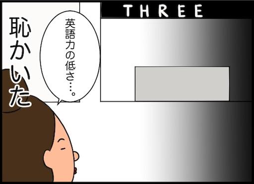 f:id:oba_kan:20190828132154j:image