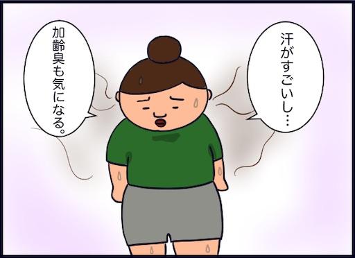 f:id:oba_kan:20190830100613j:image