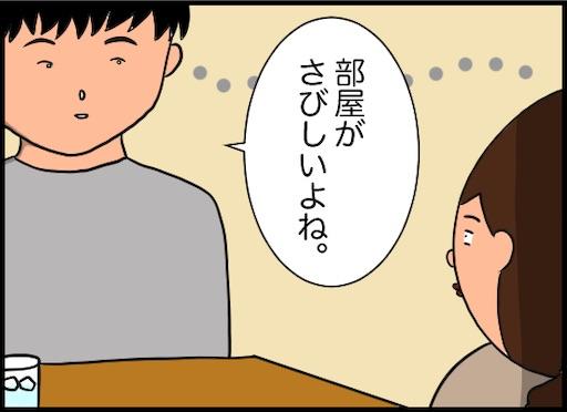 f:id:oba_kan:20190901104215j:image
